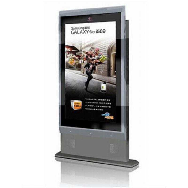 Wifi Android LCD Advertising Display Screen, OUTdoor Floor Stand Digital Signage Player