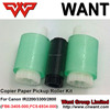 ir3030 ir3035 ir3045 ir3230 ir3235 ir3245 paper pickup roller For Canon Printer