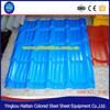 Construction Materials Shingles Color-Coated Roof Sheet