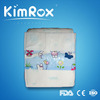 /product-detail/2014-smart-baby-product-disposable-sleepy-baby-diaper-1933425668.html