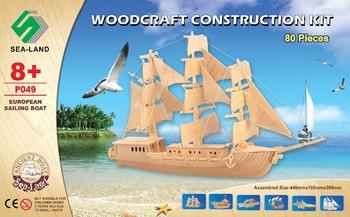 DIY Miniature Model Kit Wooden Ship Puzzle