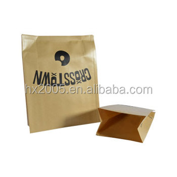 Custom Printed Brown Kraft Paper Coffee Bag with Side Gusset