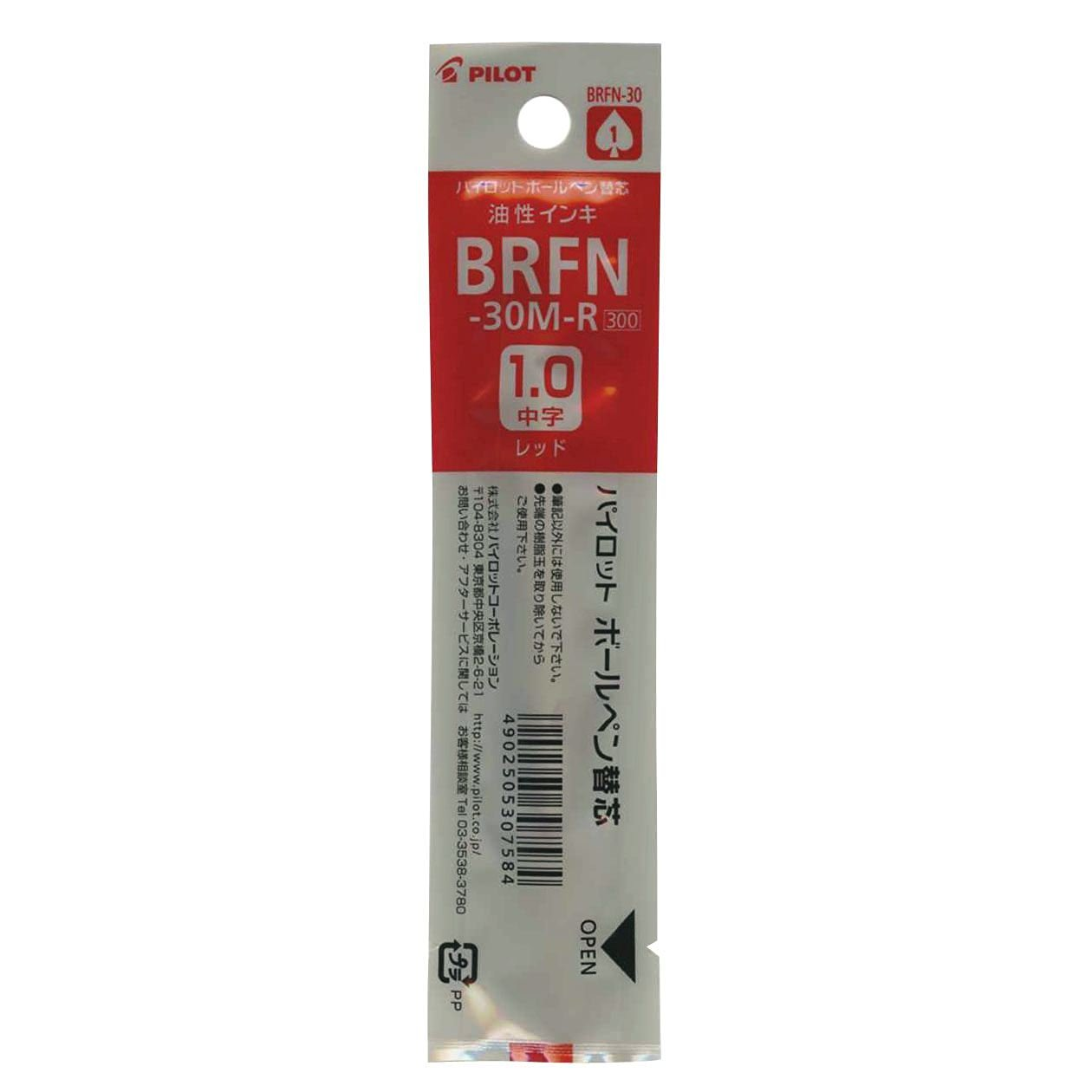 Pilot BRFN-30M-R Acro Ballpoint Pen Refill for Cavalier, Acro Drive, Medium Point, Red