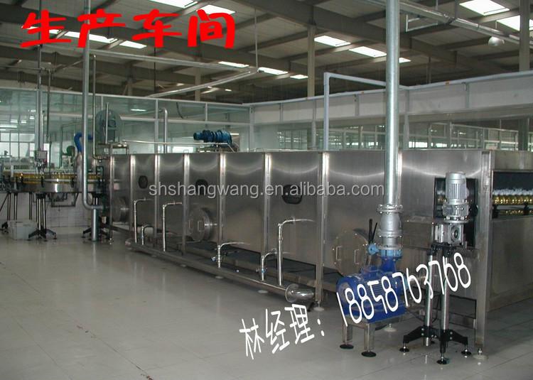 Mini Dairy Processing Plant : Small dairy plant mini processing