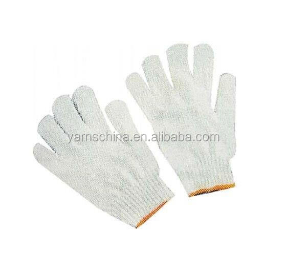 optical white 30% polyester 70% cotton yarn glove knitting yarn 4s 5s 6s 8s