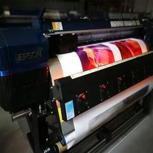 China Giclee Printing Paper, China Giclee Printing Paper