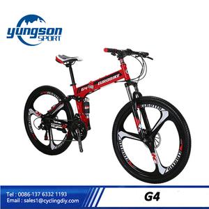 f8fe16fad0e G4 Folding Bike, G4 Folding Bike Suppliers and Manufacturers at Alibaba.com