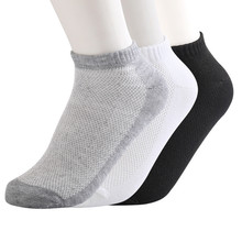 Solid Mesh Men's Socks Invisible Ankle Socks Men Summer Breathable Thin Boat Socks Size
