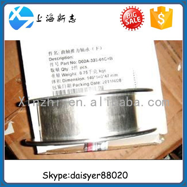 Shangchai D6114 Engine parts SDEC Crankshaft thrust bearing (below) D02A-323-01C+A for Auman Foton Dongfeng