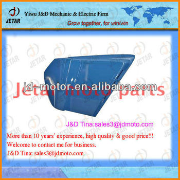 Side Cover Xl125 83640-437-000