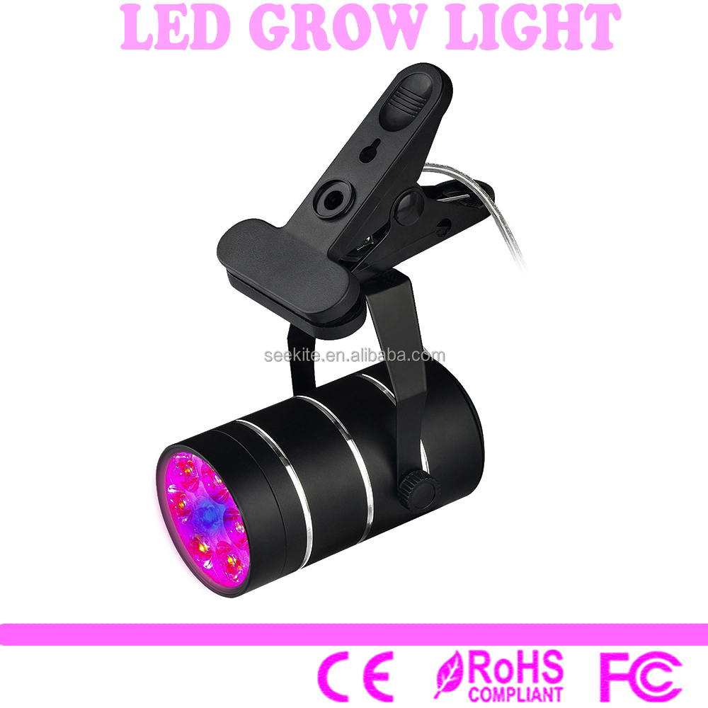 Best selling products 9w 12w 15w led plant grow lights lowes hydroponic track grow light