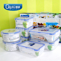 8 pcs set plastic 4 side locked lunch box with color box