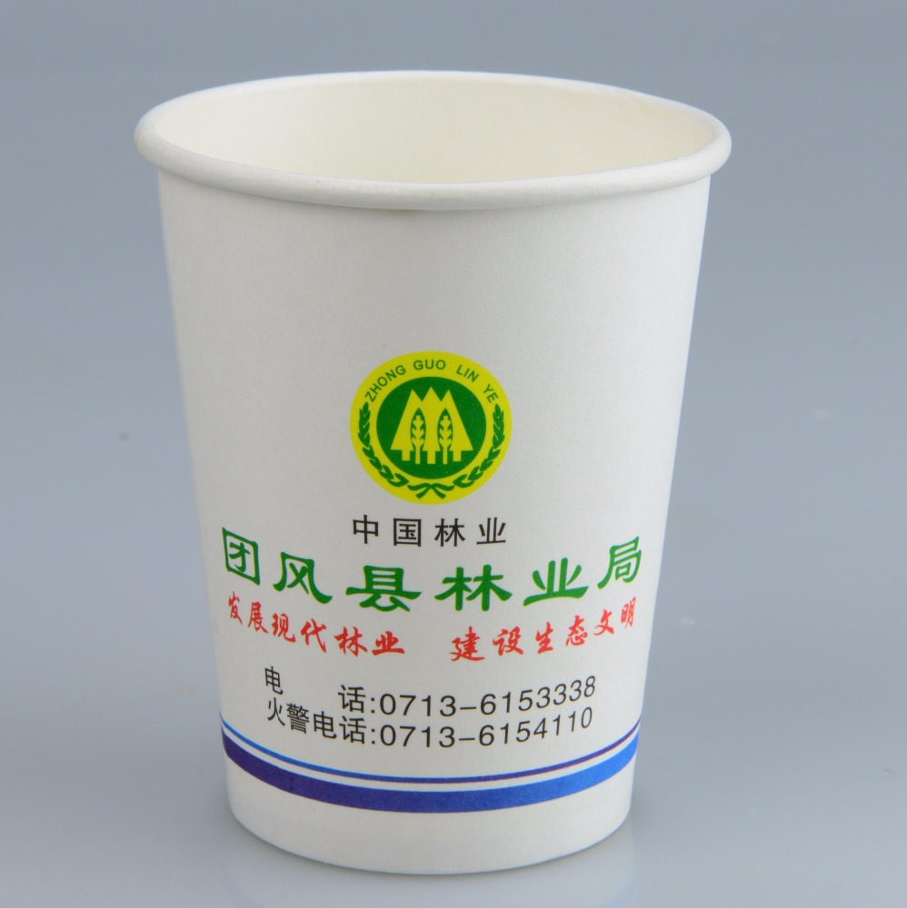 Chinese Famous OEM Cup Tea with Hidden Tea at the Bottom of the Cup with Different Tastes