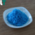 Copper Sulfate  crystal powder   fertilizer grade CuSO4.5H2O factory price