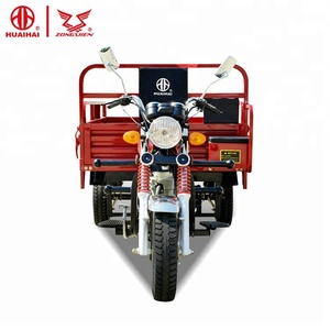 Three Open Cargo Box Tricycle 200cc Zongshen Engine Three Wheel Van Motor Tricycle