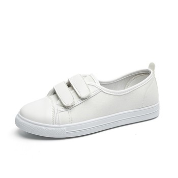 Flat Latest Canvas Shoes For Women