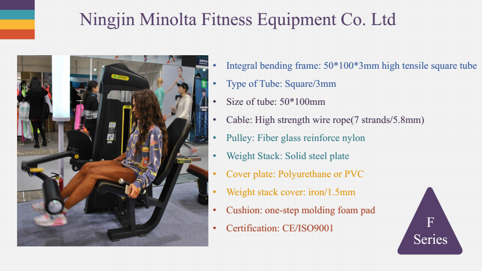 seated chest fly machine
