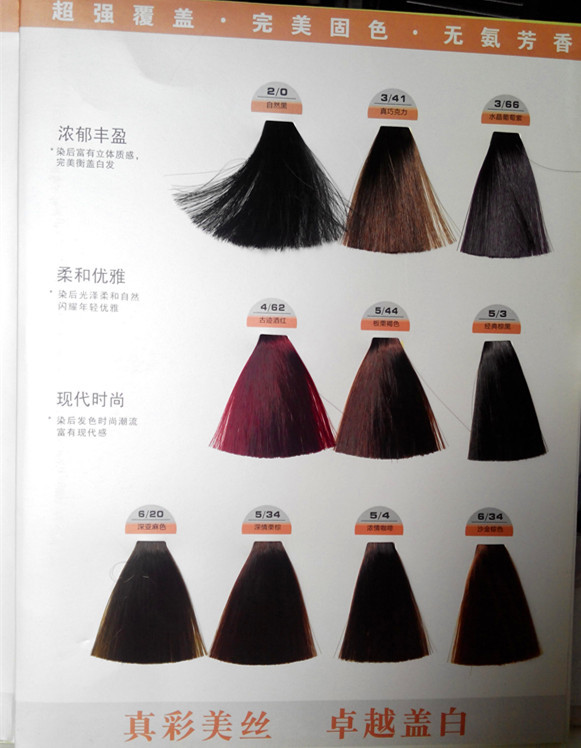 Chinese Hair Color Henna Herbal Hair Dye With Natural Hair