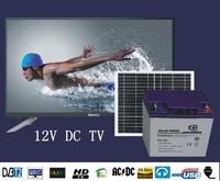 Solar DC 12V TV high definition 15 17 19 22 24 26 32 40 inch Portable LCD cheap solar TV 12V