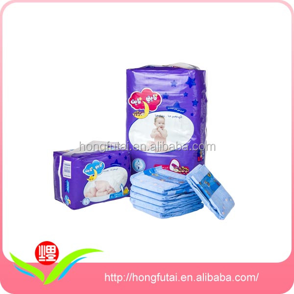 2016 new style a grade disposable baby diapers nappies hot sale!!