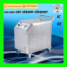 High Pressure Electrical HZX-6000 Machine For Car Wash