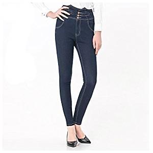 Women Jeans - TOOGOO(R)Woman's Fashion Plus Size Women High Waist Vintage Button Full Length Elastic Skinny Jeans Pencil denim Pants (Navy blue,S/US-0)