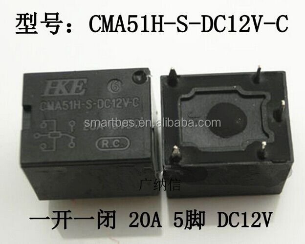 Smart Electronics High Quality CMA51H-S-DC12V-C 5P 20A 16VDC Original Relay 20A 12VDC Relay