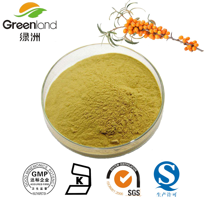 Greenland Certified Seabuckthorn Extract 10:1 Flavonds Polysaccharides 10~50%