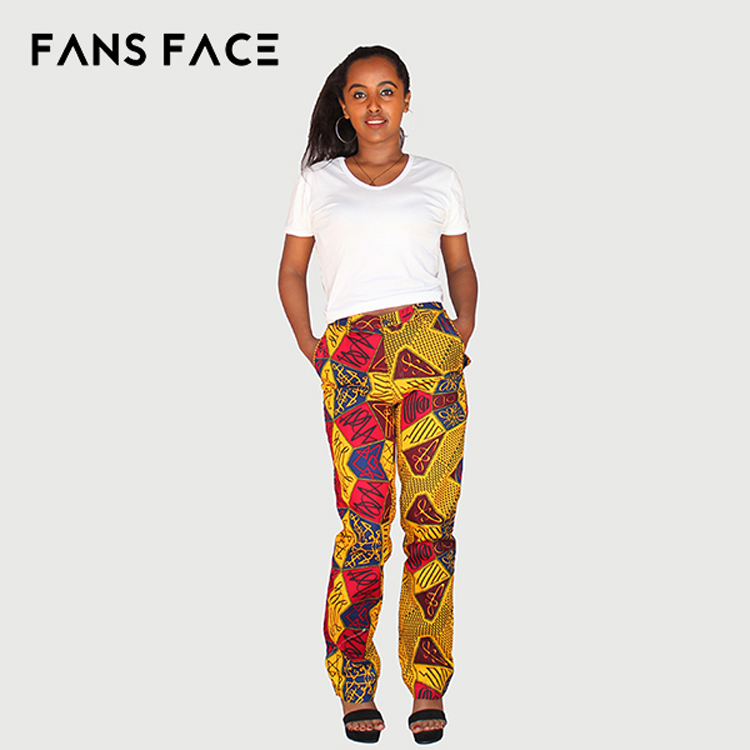 Yellow African Super Wax Hollandais Clothing Print Trousers