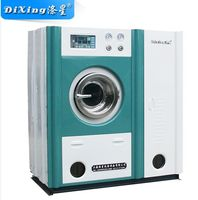 self service dry cleaning machines