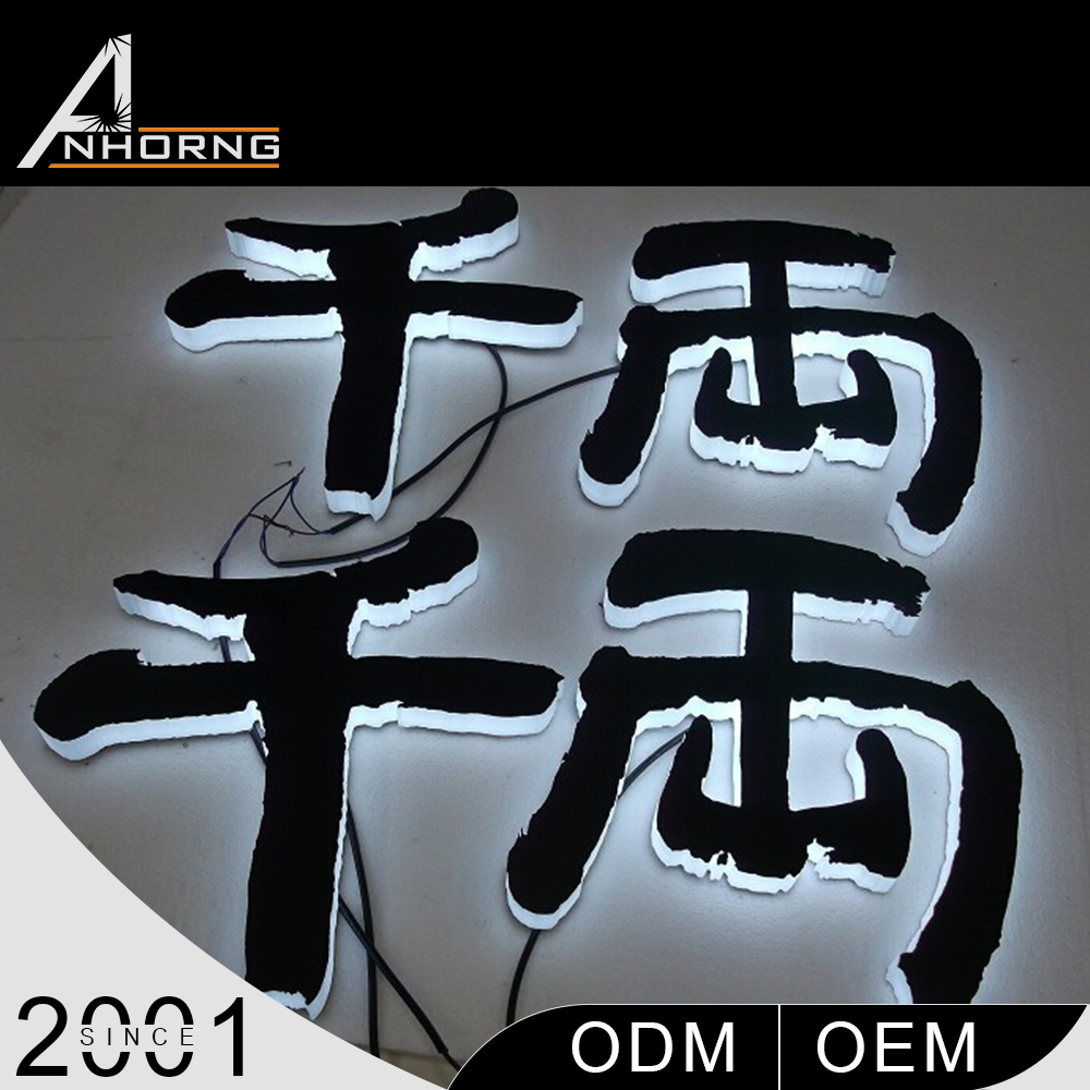 Direct Manufacturer Easy Installing Office Signs High Bright Waterproof Rgb Full Color Led Pixel Light Letter