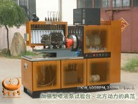 Fuel Pump Calibration Machine,Fuel Pump Testing Machine,Diesel ...
