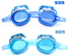 2014 funny dolphins kids swim goggles