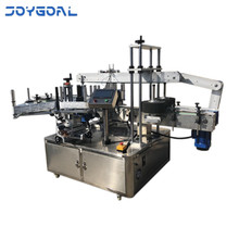 Promotionnel top vente automatique <span class=keywords><strong>en</strong></span> métal de boisson <span class=keywords><strong>en</strong></span> <span class=keywords><strong>aluminium</strong></span> machine à étiquettes
