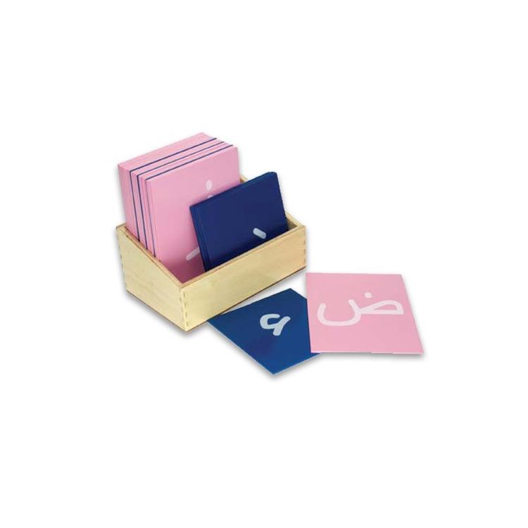 Монтессори материал Монтессори арабский материал буквы алфавита Арабские буквы игрушки для изучения языка