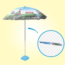 promotional custom windproof folding beach umbrella