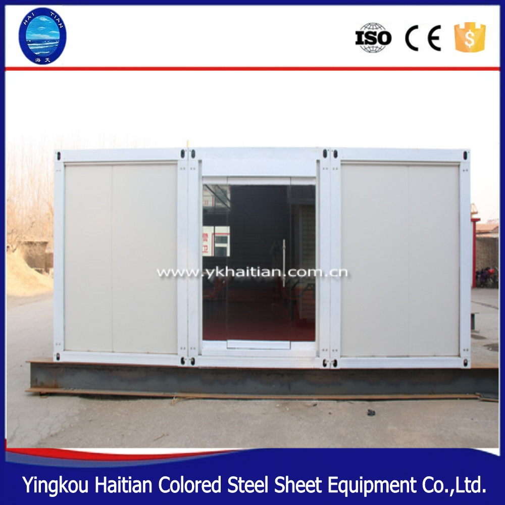 China Supplier Container Dormitory Modern Steel House Frame Glass ...