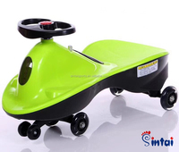 4 wheels kids swing car