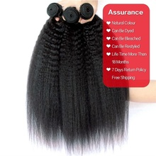 Expensive human hair weaves expensive human hair weaves suppliers expensive human hair weaves expensive human hair weaves suppliers and manufacturers at alibaba pmusecretfo Image collections