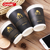 doublewall cup/vending paper cup,thick hot coffeee or tea coffee