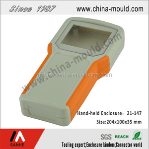 Manufacturer of plastic Hand held enclosure for electronic