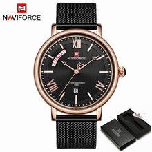 Часы NAVIFORCE мужские, модные, деловые, повседневные, водонепроницаемые, кварцевые, наручные часы с синей стальной сеткой(China)