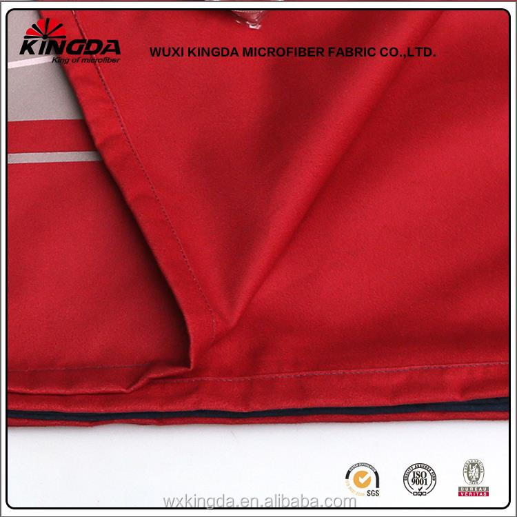 Free samples microfiber travel sports towel with wholesale price