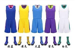 1SET TUOTOU 2016 new men's and women's basketball game shirt shirt suit group purchase wholesale[135-155] L [150-165] M XL [165-170] 2XL [170-175] 5XL [185-190] 4XL [180-185] 3XL [175-180] S [120-135]