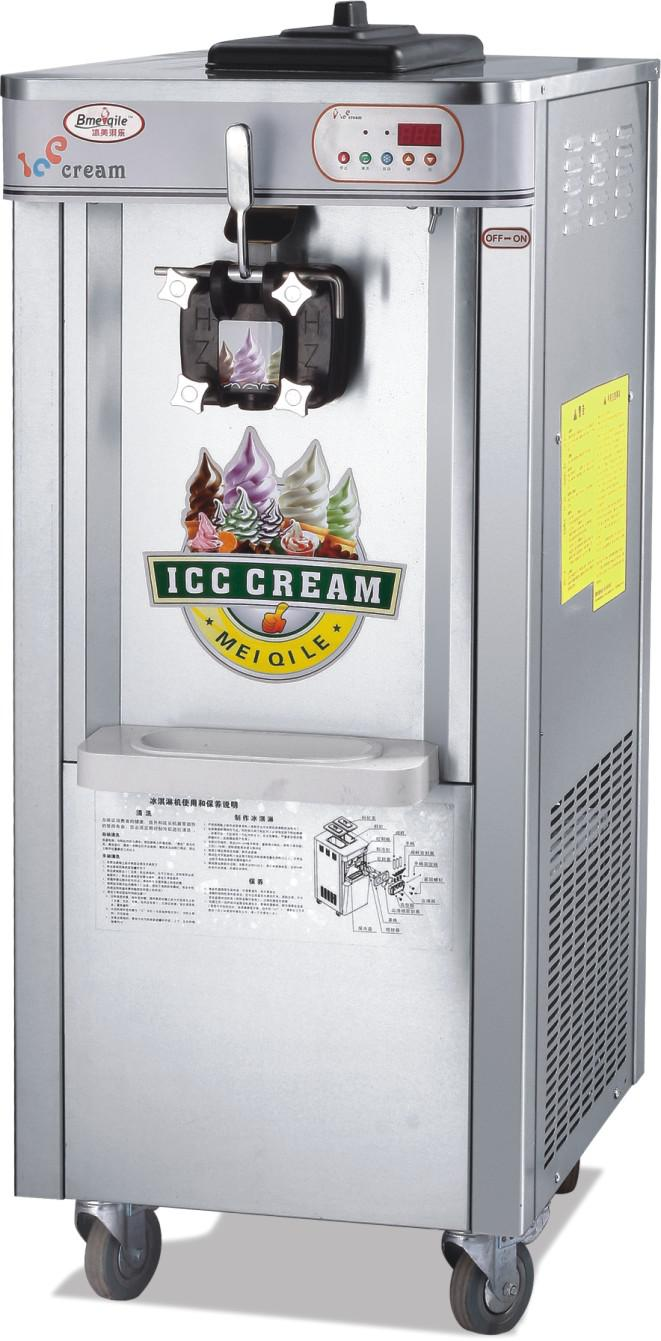 soft serve machine for sale