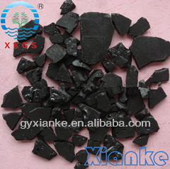 factory granule coconut shell activated carbon/charcoal,coconut shell activated carbon production factory