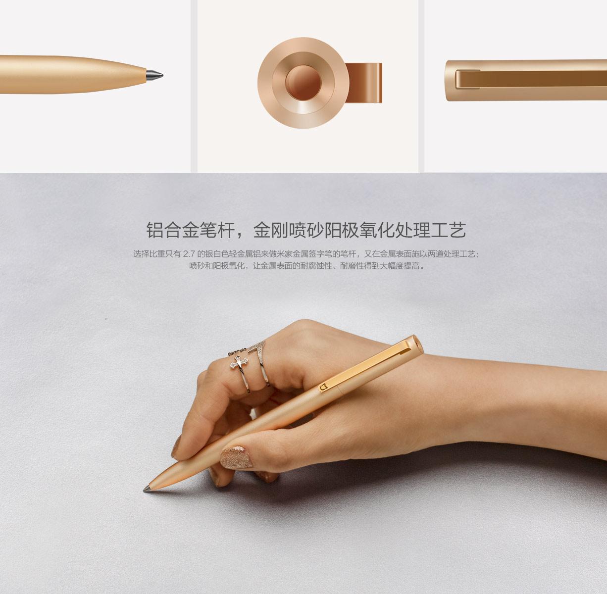 mi pen 2.jpg