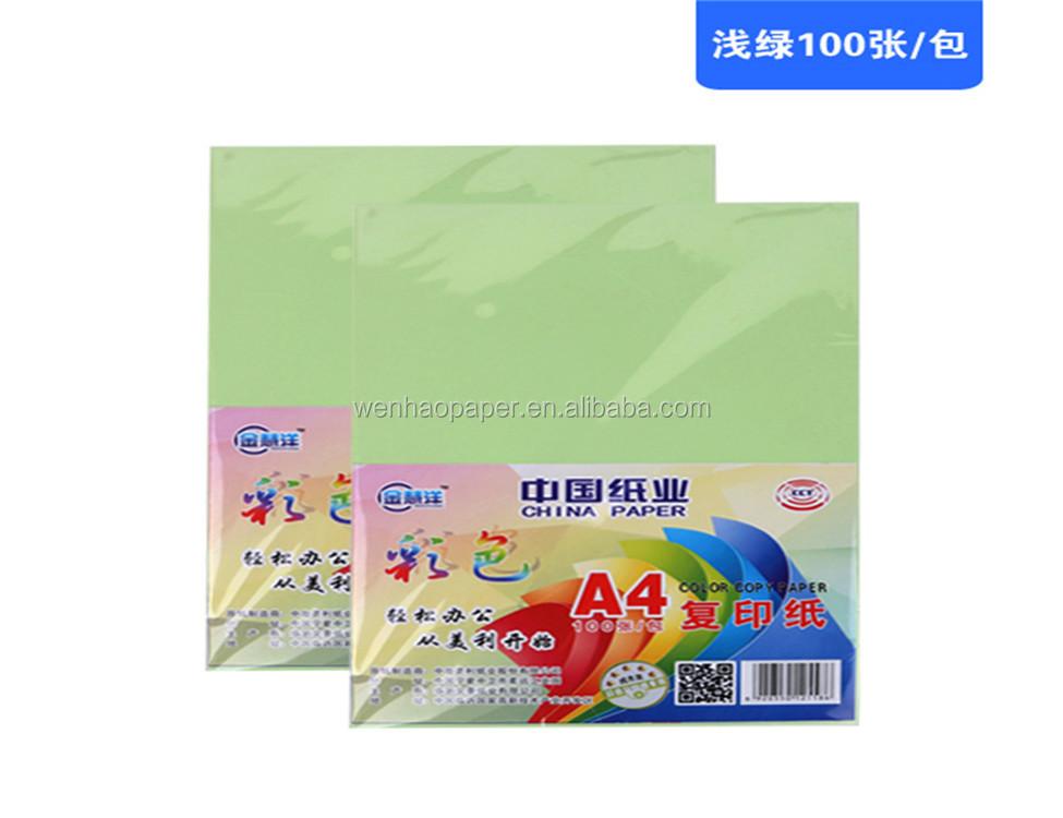 China Paper - 10pcs Purple Paper Chinese Lanterns Fire Sky
