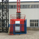 Single Cage Construction Material And Passenger Hoist