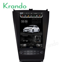 "Krando Android 7.1 12.1"" Tesla style Vertical screen car audio radio for Honda accord 7 2003-2007 gps multimedia player KD-HC518"